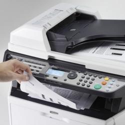 Распечатка, ксерокопия
