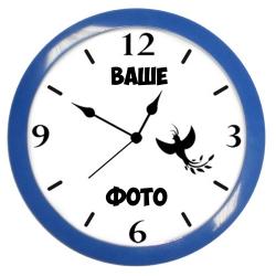 Часы настенные диаметр 28,5 см