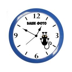 Часы настенные диаметр 22,5 см