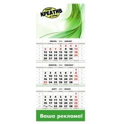 """Календарь квартальный """"Бизнес Эконом"""""""