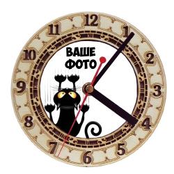 Часы деревянные диаметр 15 см