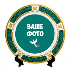 "Тарелка ""Зелень/золото"""