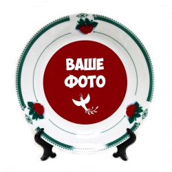 """Тарелка """"Земляника"""""""