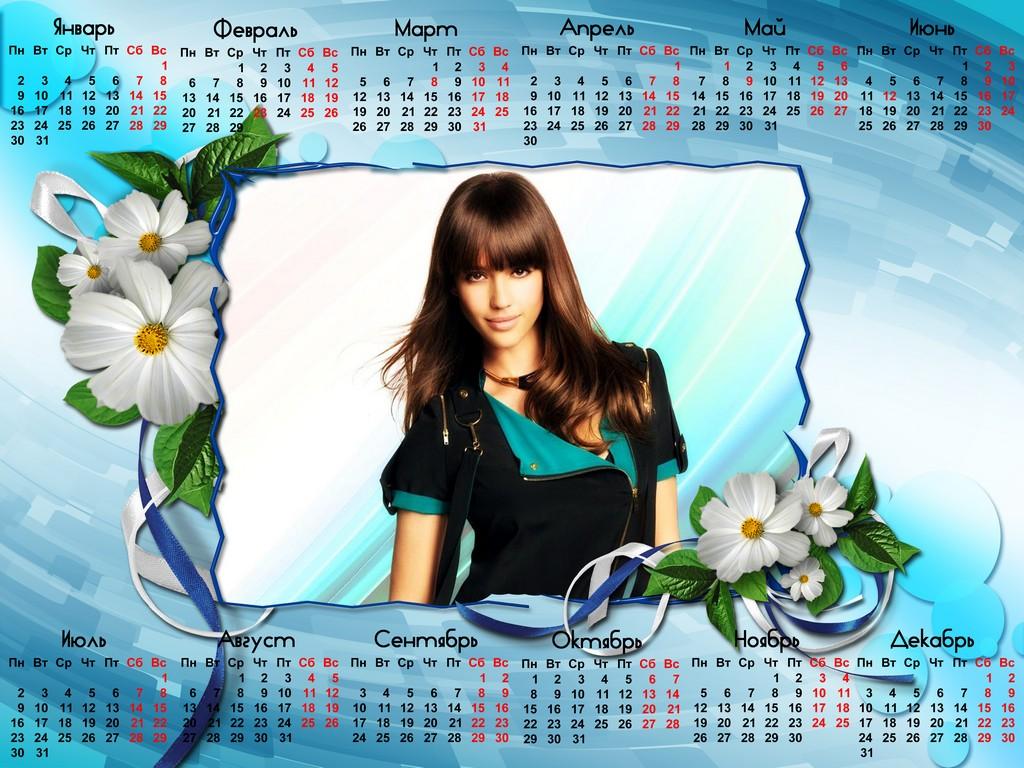 фотобанк платных фотографий для календаря